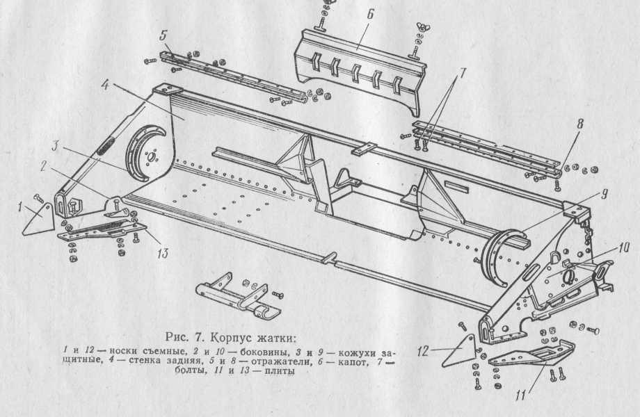 Плавающий транспортер комбайна фольксваген транспортер грузовик