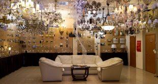 Магазин осветительных приборов